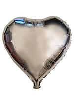 """Шар сердце фольгированное серебро 18"""" 45 см"""