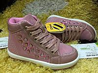 Детские демисезонные ботиночки на девочку Clibee