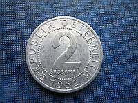 Монета 2 грошен Австрия 1952