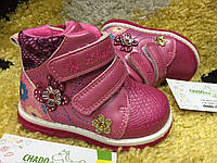 Детские демисезонные ботиночки на девочку