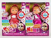 Кукла Маша и Медведь, интерактив, более 800 слов, песни, сказка, 2 вида, на бат-ке, в кор-ке