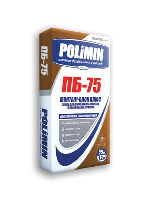 Суміш для кладки пористих блоків Полімін ПБ-55 25кг. (54шт./піддон)