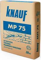 Кнауф Штукатурка Ротбанд, 30 кг. 1/40