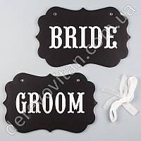 """Таблички для свадебного декора """"Bride Groom"""", черный, 15.5×25 см"""