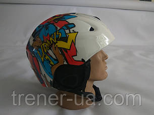 Горнолыжный шлем Lidakis белый с рисунком