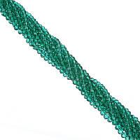 Бусины под Хрусталь Зеленые прозрачные Рондель 6 мм 100 шт/нить