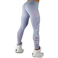 Леггинсы Ross Girl для фитнеса, серые