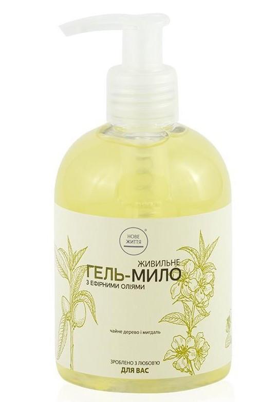 Гель-мыло Питательное для рук, жидкое