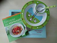 Набор детской посуды: тарелка, ложка, книжка с рецептами