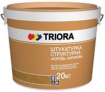 """Штукатурка структурная """"короїд"""" 2-2,5мм 20кг. TRIORA"""