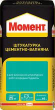 """Штукатурка цементно-известковая """"Момент"""" 25кг"""