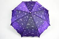 Женский зонт с удобной ручкой