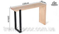 Барный стол OS002
