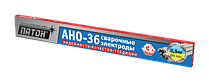 Електроди АНО-36 д. 4мм/Уп. 5кг
