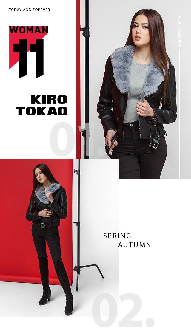 ... 11 Kiro Tokao  ab9775bf6dece