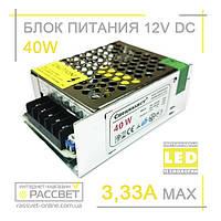 """Блок питания """"Специалист"""" 12V 3.33А 40W (для светодиодных лент, модулей, линеек)"""