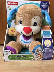 Умный щенок Fisher-Price (украинский) Развивающая игрушка с технологией Smart Stages