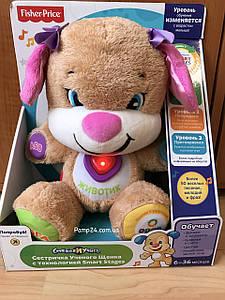 Сестричка умного щенка Fisher-Price (русский) Развивающая игрушка с технологией Smart Stages