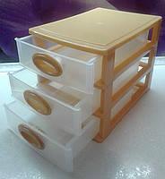Комод мини Однотонный 3 секции 26 х 19 х 20 см. (металлик, коричневый, бежевый, белый)