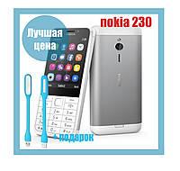 Мобильный телефон Nokia 230 (2017) Dual SIM(копия)