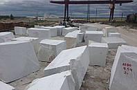 Блоки из мрамора, мраморные блоки в наличии и под заказ