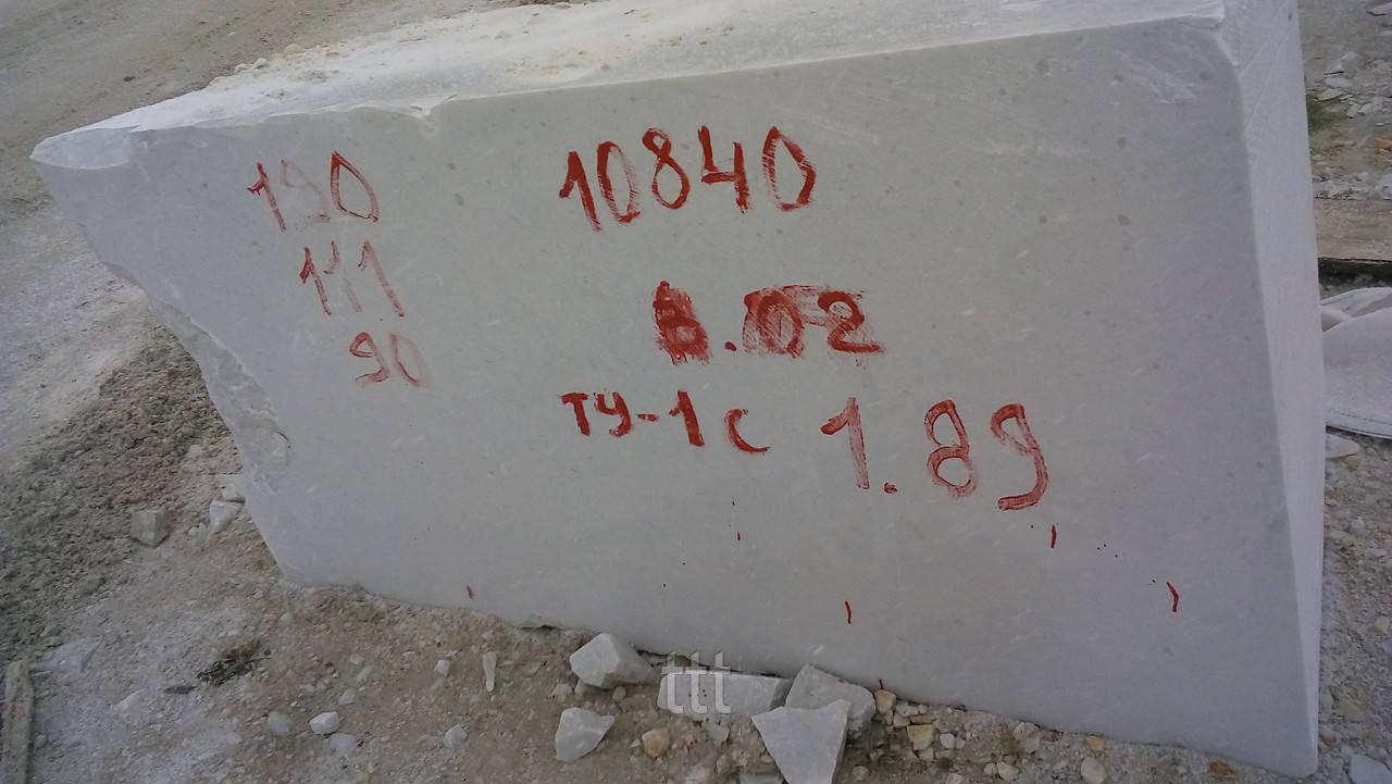 Продаем мраморные блоки из белого мрамора Коелга