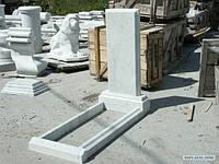 Арки, стелы, тумбы, цветники, надгробные плиты из мрамора