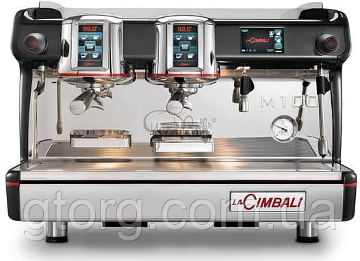 Кофемашина La Cimbali M100 (2 группы)