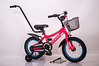 "Велосипед INTENSE 14"" N-200 Розовый-Неон"