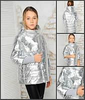 Куртка весенняя для девочки «Миледи», цвет серебро Размеры 32 Хит продаж!