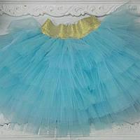 Пышная праздничная детская юбка для маленьких принцес из евросетки с подкладкой