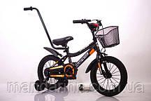 """Велосипед INTENSE 14"""" N-200 Черный"""