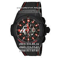 Наручные часы Hublot SM-2015-013-C4D4W04