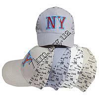 """Кепка подростковая для мальчиков """"NY-лён"""" 54 р. Вьетнам Оптом 5277"""