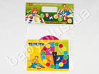 Игра Дорожный Твистер. Подвижная веселая игра для всей семьи, идеальный вариант взять с собой в дорогу!