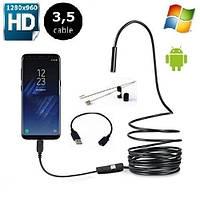 Эндоскоп USB-microUSB HD 1280 * 960 3,5 м. жесткий кабель водонепроницаемый