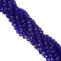Бусины под Хрусталь Королевский синий Рондель 6 мм 100 шт/нить