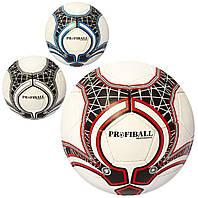 Мяч футбольный кожа PU Profi (2500-65ABC)