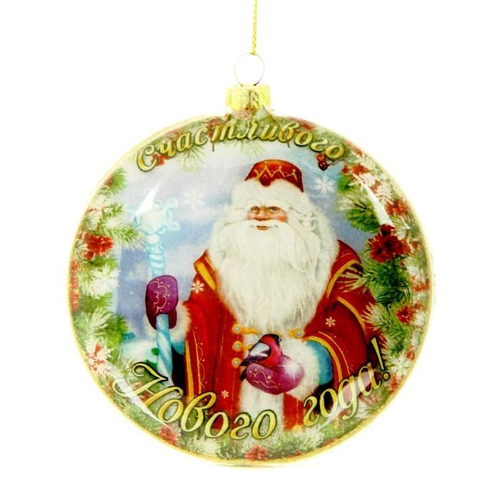 """Шар новогодний на елку """" Счастливого нового года """""""