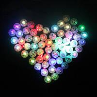 Светодиоды для шаров, цветные.