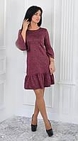 """Нарядное красивое платье """"201"""""""