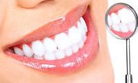Система White Light для отбеливания зубов