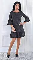 """Нарядное стильное платье """"201""""Размеры 44,46,48,50."""