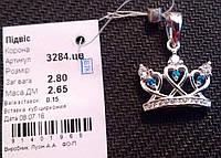 Серебряный подвес Царская корона 925 пробы