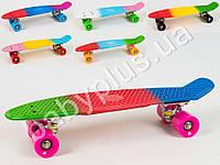 Скейт Пенни, 55-14,5см, алюм. подвеска, колеса ПУ, 3 цвет, радуга, разобр, в кульке