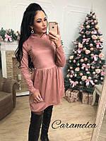 "Замшевое платье ""new collection "" розовое , марсала"