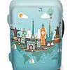 Защитный чехол для чемодана ЧехлоDan, Большой, Europe blue, фото 2