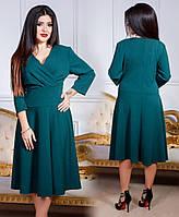 Приталенное романтичное платье. Батал (Изумруд). АРТ-3142.4