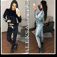 Спортивный женский костюм из мраморного велюра с лампасами 5205179