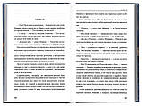Флавиан. Белый корабль (ориг.). Протоиерей Александр Торик, фото 3